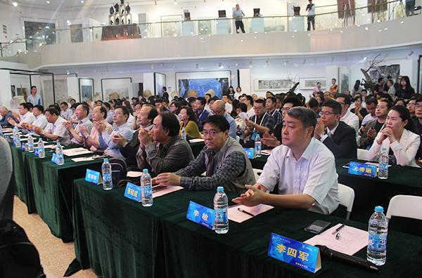 全国重点美术院校第三届创新创业论坛西安召开