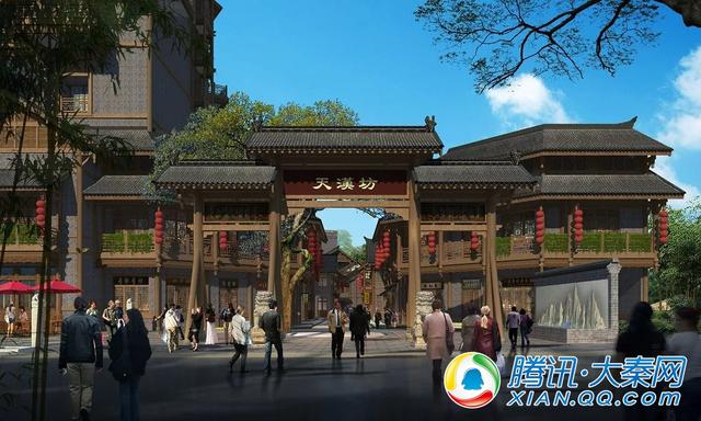 汉中首席文商旅综合体易源·天汉坊绝版铺位呈现