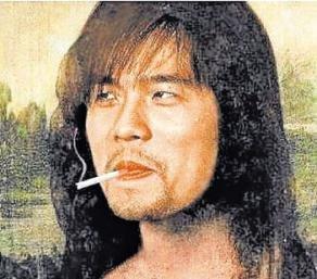 周杰伦被恶搞变吸烟版蒙娜丽莎 公司:不好笑图片
