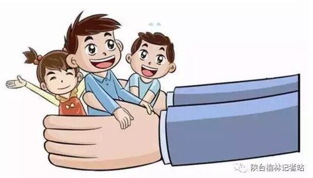 榆林将加大残疾儿童康复救助力度 比例达100%