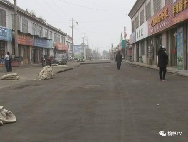 榆林城区5条巷道改造接近尾声 即将开通