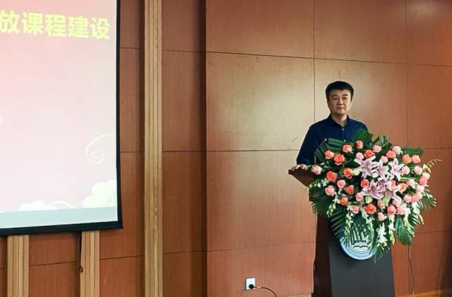 2018陕西省医学类在线开放课程建设及智慧教