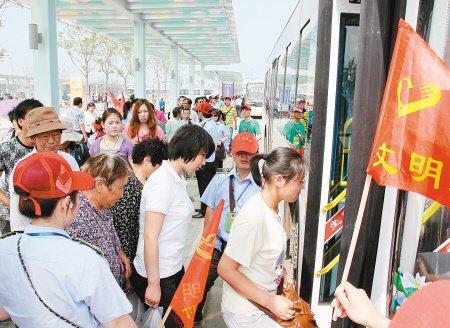 方便参观世园游客乘车 接驳线摆渡线今起更名