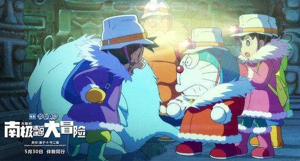 哆啦A梦展现南极风光 跨越时空友谊面临最强考验