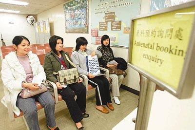 内地孕妇赴港产子被重判1年 入境时否认怀孕