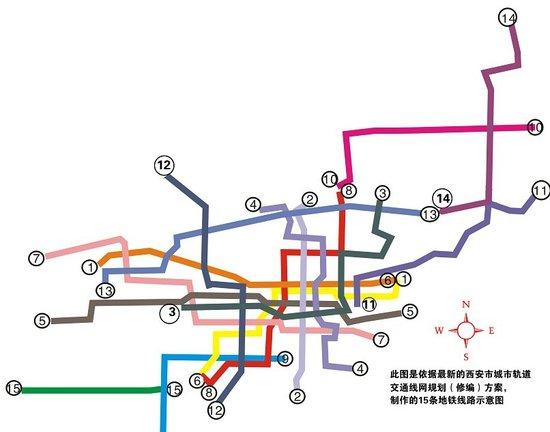西安再次修编地铁线网规划 研究涉及西咸新区