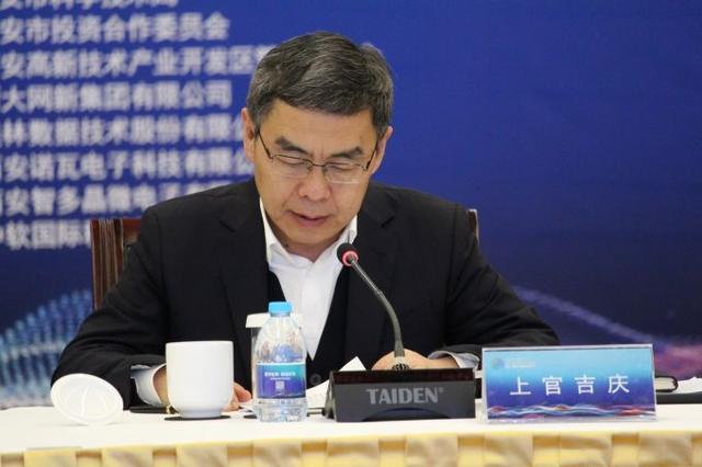 全球程序员节数字经济与高质量发展圆桌论坛举行