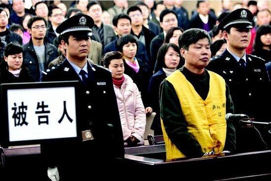 原唐城集团总经理贪污48万元领刑12年半(图)