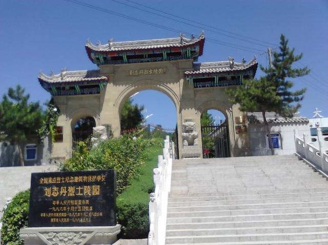 走进志丹 重温属于陕西的红色记忆