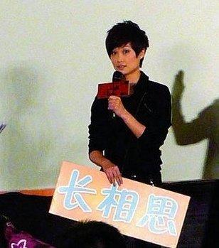 """011年娱乐圈青年富豪榜\"""",30岁以下最有钱的明星当属李宇春.李宇"""