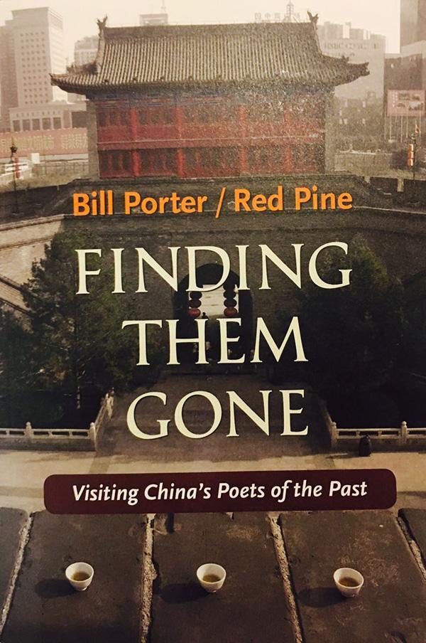 美国诗人在终南山寻访隐士 向中国诗歌传统致敬