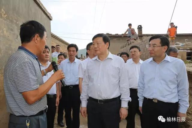 省委书记娄勤俭、省长胡和平来榆调研灾后重建工作