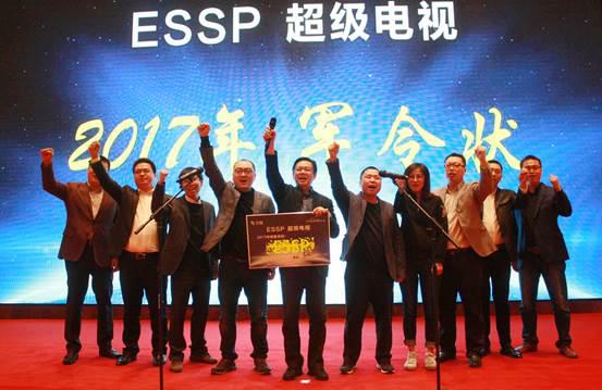 乐视ESSP加速生态零售变革 打造正向现金流市场信心回归