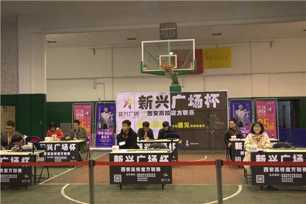 遇见最强的自己:新兴广场杯西安高校魔方联赛