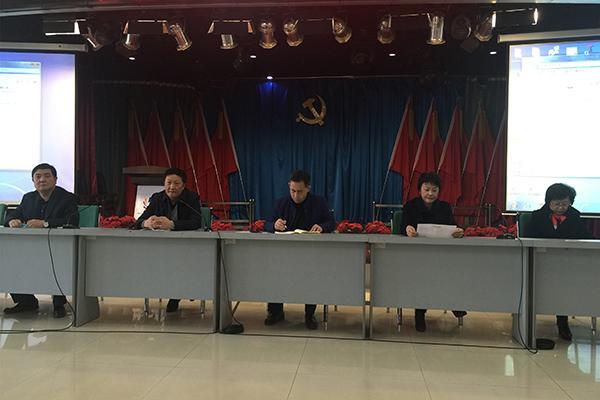 市五院召开节前廉政警示教育会议