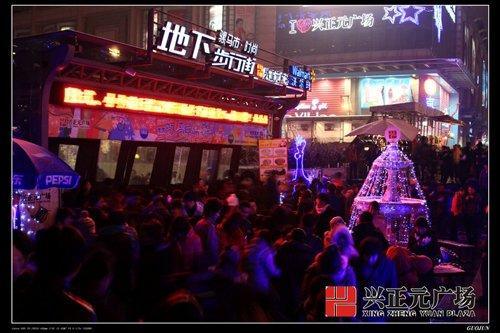 兴正元3.8女生节活动