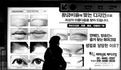 赴韩整容失败如何维权