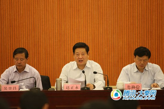 陕西县域经济社会发展十强县出炉 陕北占7席