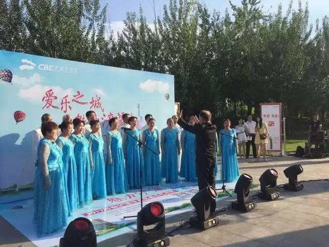 2017西安浐灞生态区音乐艺术节晋级赛激情开唱~