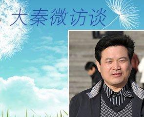 提问全国政协委员王二虎