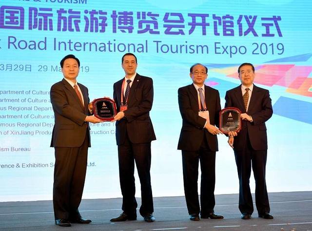 43个邦度(地域)加入2019西安丝绸之道国际旅逛博览会