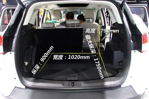 储物空间对比: 后备箱尺寸对比 尺寸/车型 奥迪q3 翼虎 深度 89cm