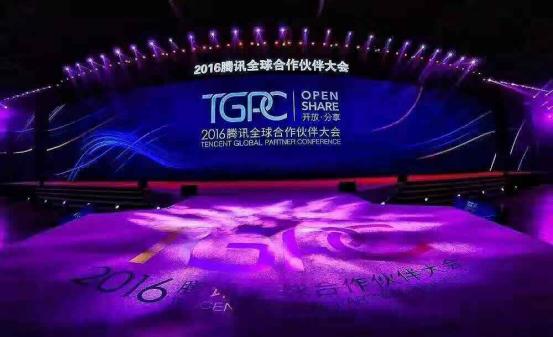 西安交警亮相2016腾讯全球合作伙伴大会