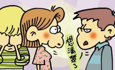 男子与女友分手后向路人发钱 称不结婚用不着钱