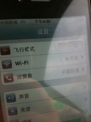 支持WiFi 联通iPhone 4内测真机曝光