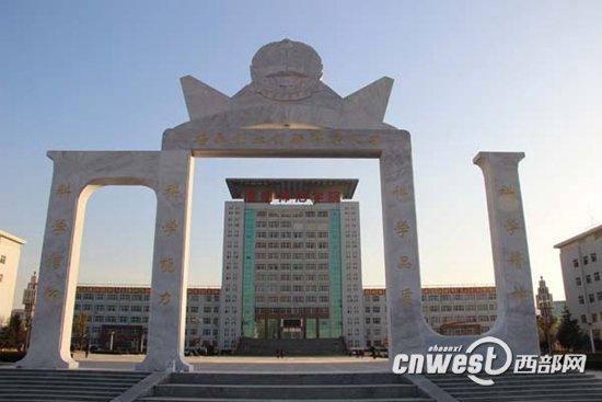 渭南师范学院建成校园文化标志设施 渭华门