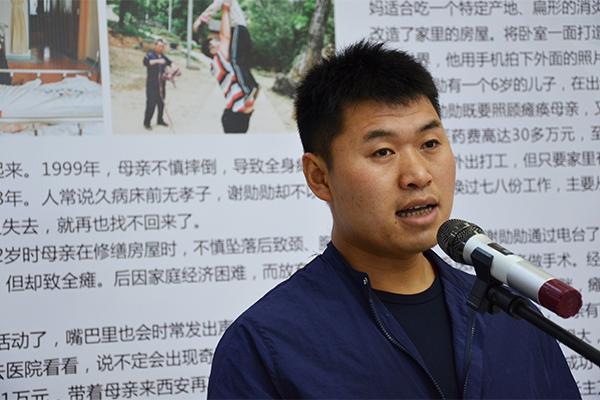 蓝田小伙照顾瘫痪母亲18年 再获1.4万余元捐款