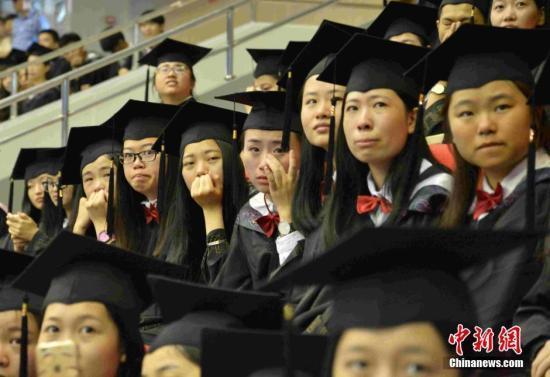 教育部:中国181所师范院校一律不更名不脱帽
