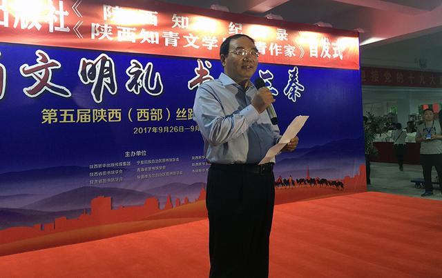 《陕西知青记实录》首发式西安举行 老知青参会