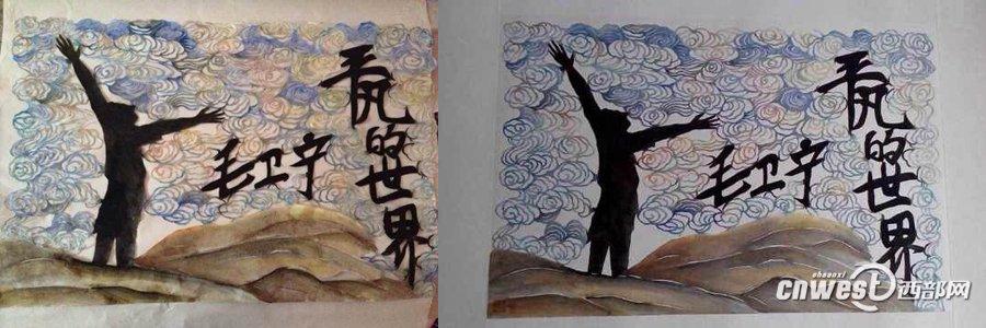 的时候,凭绘画功底和泥塑手艺先后在浙江、江苏、山东、广东