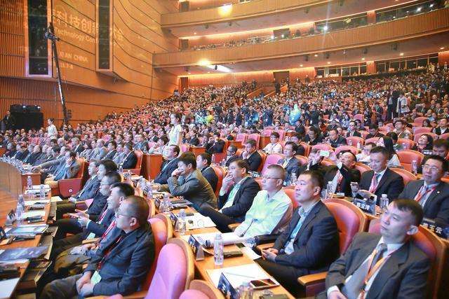 2017全球硬科技创新大会在西安隆重开幕