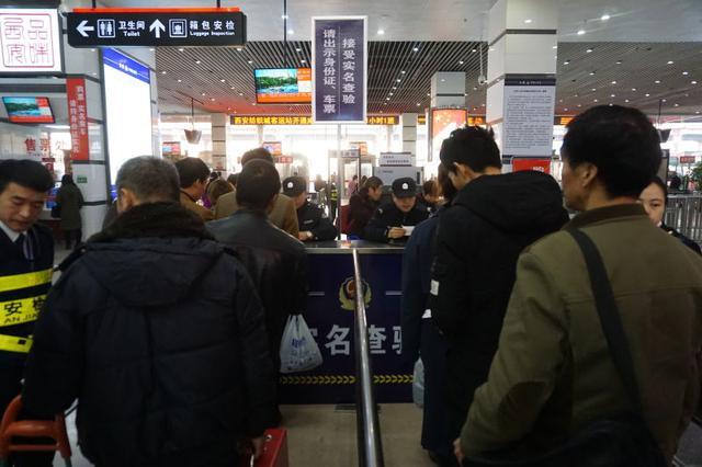 西安客运站试行实名购票乘车 3月1日起正式实施