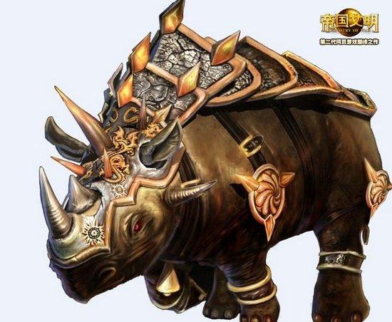 人与兽的战斗,818《帝国文明》四大神兽