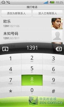 不输魅族M9 OPPO智能手机UI界面曝光