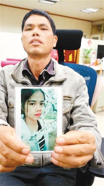 女儿被骗传销三年无音讯 父亲寻找20多天无果