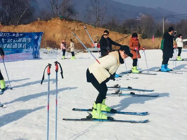 幸福宝鸡游  春节去宝鸡滑雪吧
