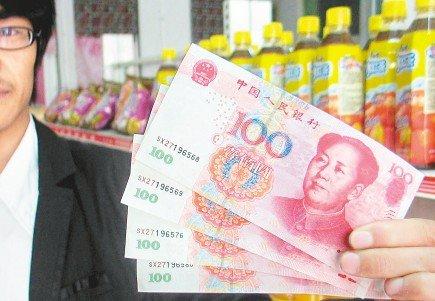 小超市5天收4张百元假钞 开头编号SX271965