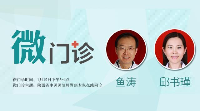 省中医医院脾胃病专家详解春节如何健康饮食