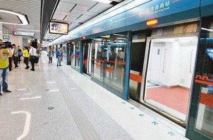 西安地铁将运营 车站布置到位站内全面禁烟