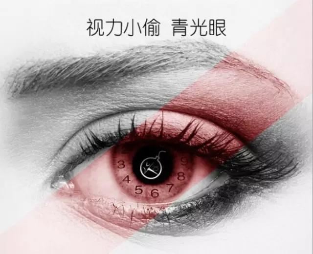 爱尔眼科专家提醒:警惕沉默的致盲眼病青光眼
