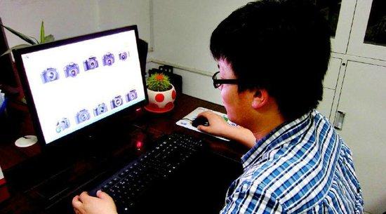1季度西安市民网购超2.2亿 主要为饮食电影KTV