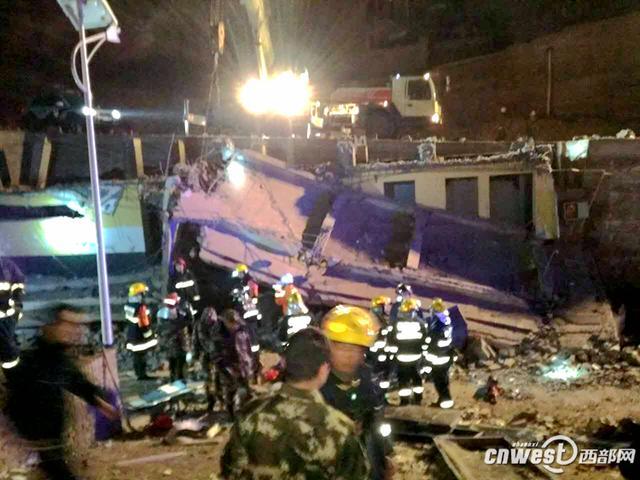 陕西一公厕爆炸引发坍塌致1死7伤