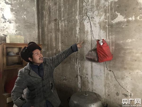 渭南采煤沉陷安居工程闲置3年 百余户村民难入住