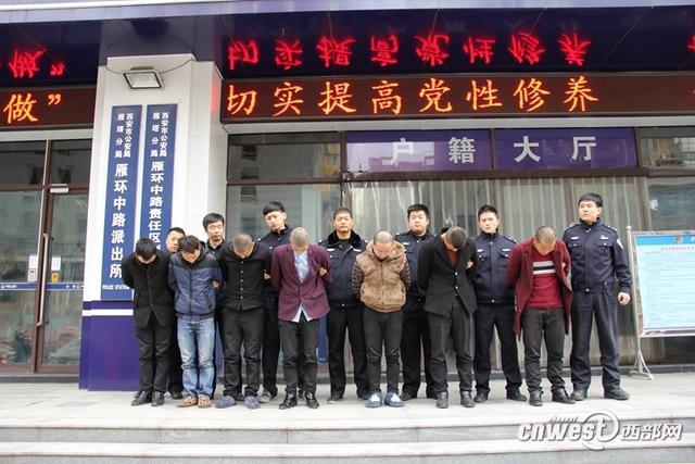 西安抓获7名传销组织者 部分头目曾是受害人