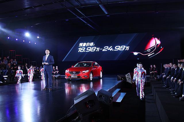 一汽马自达6阿特兹正式下线 预售18.98万起