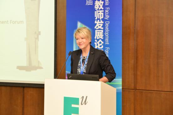 118所高校教师齐聚第二届欧亚教师发展论坛圆满举行